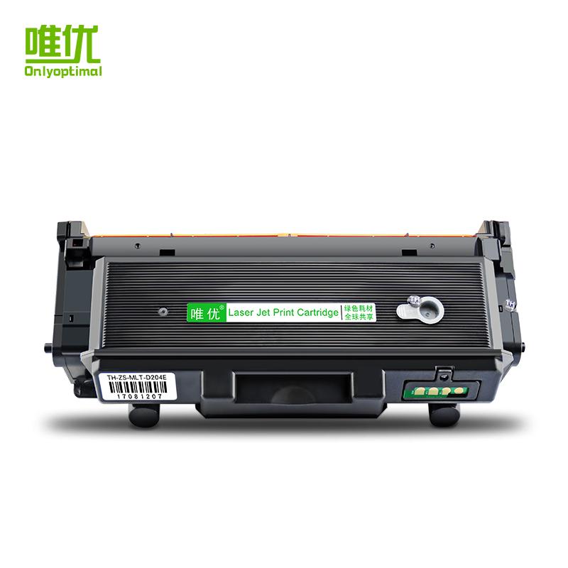 唯优适用三星MLT-D204S D204L R204粉盒SL-M3325ND M3375 M3825D M4025 M4075 3875HD硒鼓打印机墨粉盒