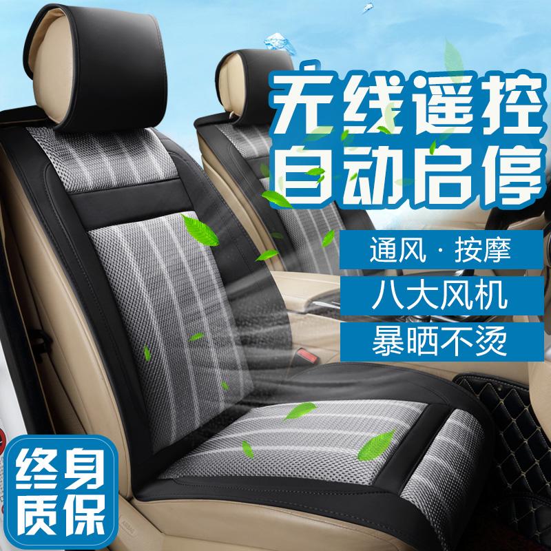 汽车通风坐垫夏季凉垫车载透气座椅垫空调制冷冰丝坐垫12v车座垫