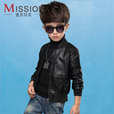 Children's jacket Ka wow 004 2016