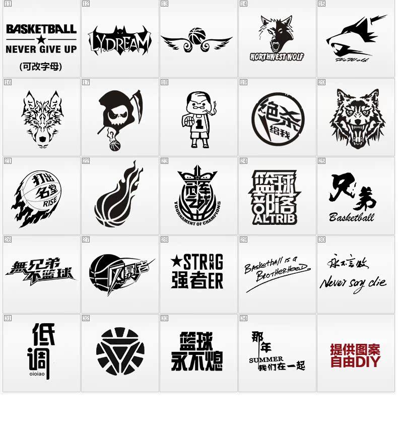 篮球服定制 球衣套装 男 定制 团购印号字 夏季比赛球服 篮球队服图片