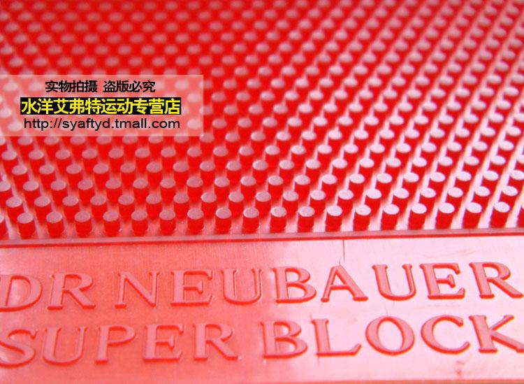 水洋艾弗特运动专营店_Dr. Neubauer品牌产品评情图