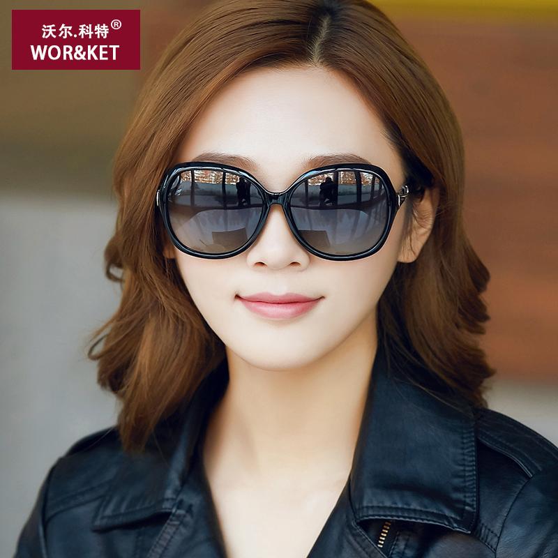 墨镜女2018新款偏光太阳镜女潮2017明星款防紫外线圆长脸优雅眼镜