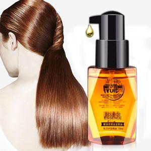 摩洛哥护发精油女卷发修复护理改善防毛躁干枯柔顺头发免洗护发素