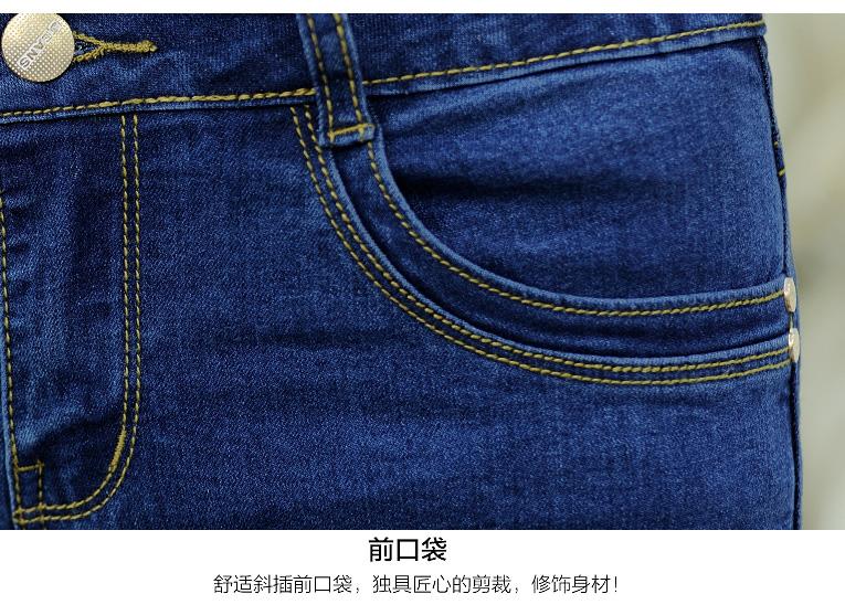岚岚涵涵旗舰店_岚岚涵涵品牌产品详情图