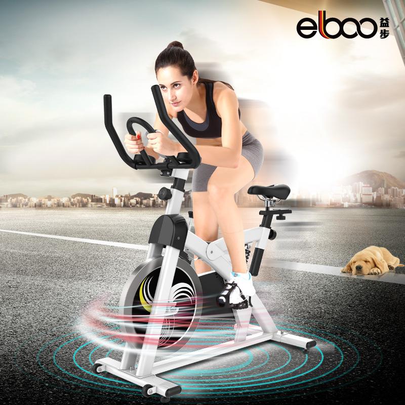 德国elboo益步B3动感单车超静音家用室内脚踏运动自行车健身车