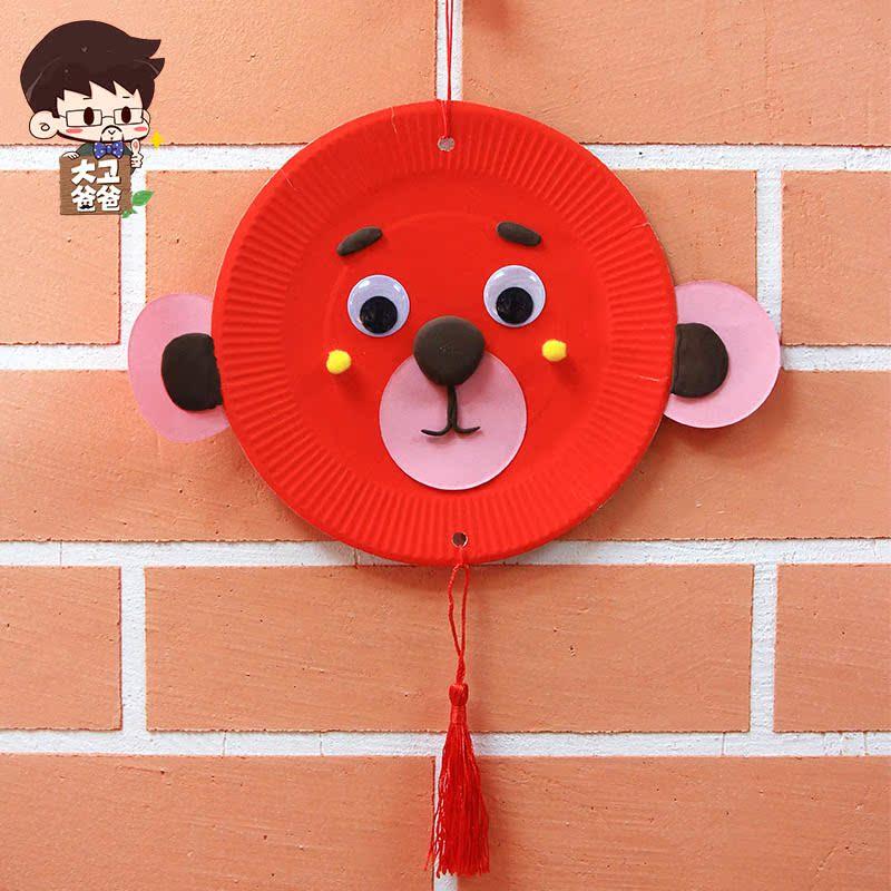 儿园手工DIY盘子贴画 十二生肖彩色升级纸盘儿童手工制作材料包