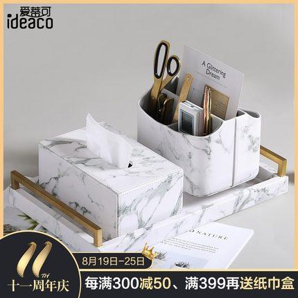 北欧大理石纹客厅茶几手机电视遥控器收纳盒创意办公室桌面杂物篮-tmall.com锟斤拷猫