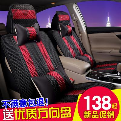 江铃E100新能源E200电动汽车专用座垫四季通用全包座椅套车垫坐垫