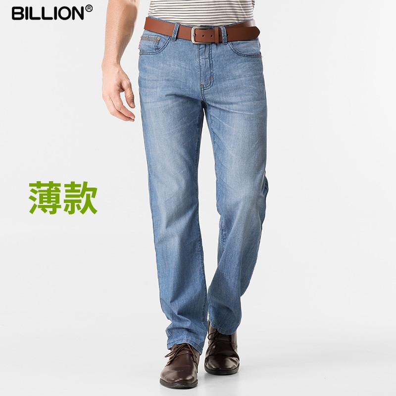 Billion薄款牛仔裤男宽松直筒夏季男士浅蓝色纯棉休闲牛仔长裤潮
