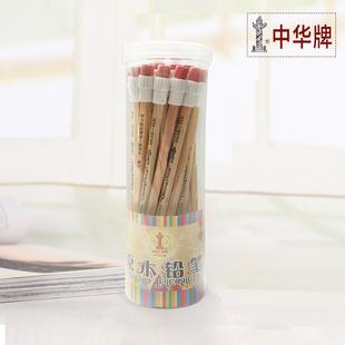 中华铅笔包邮50支36支桶装三星系列三角六角圆杆木质原木20支筒装