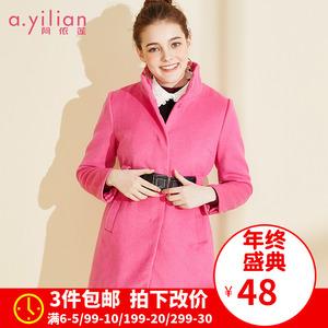 阿依莲2018冬季新款韩版时尚女装修身显瘦毛呢外套收腰百搭大衣