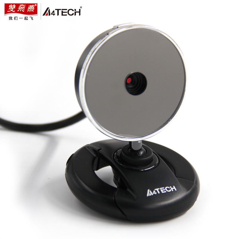 双飞燕摄像头台式机电脑摄像头USB免驱动摄像头带麦克风1600W像素 笔记本高清电脑摄像头PK-520F
