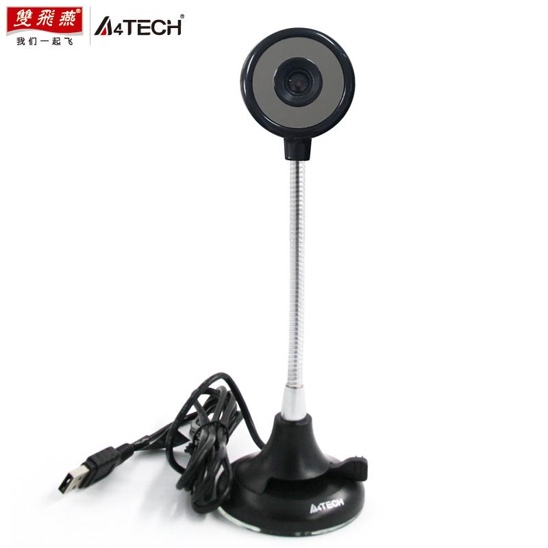 双飞燕摄像头 电脑台式机摄像头家用摄像头免驱动高清夜视主播YY直播笔记本电脑摄像头 麦克风PKS-730G