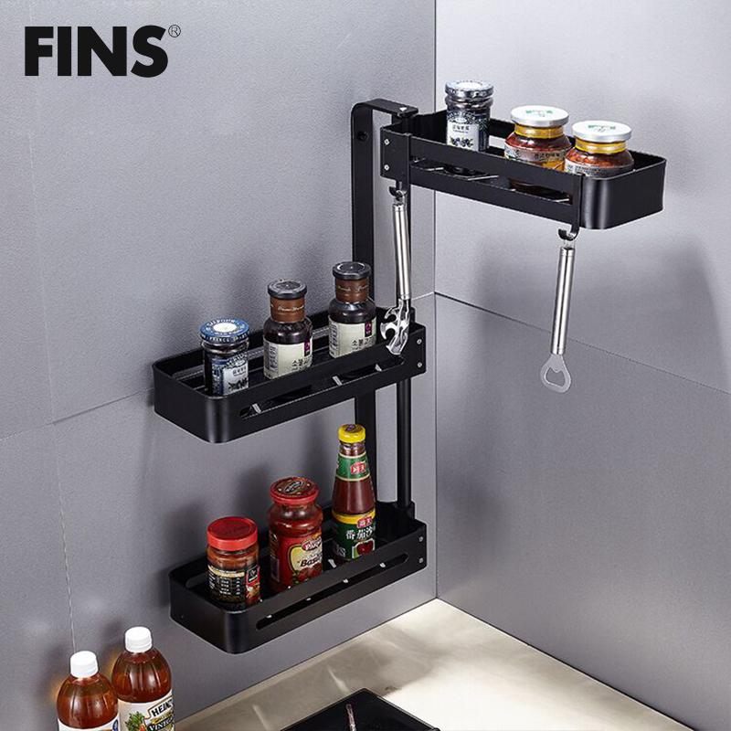 太空铝厨卫厨房用品五金挂件置物架调味料架转角收纳多功能免打孔