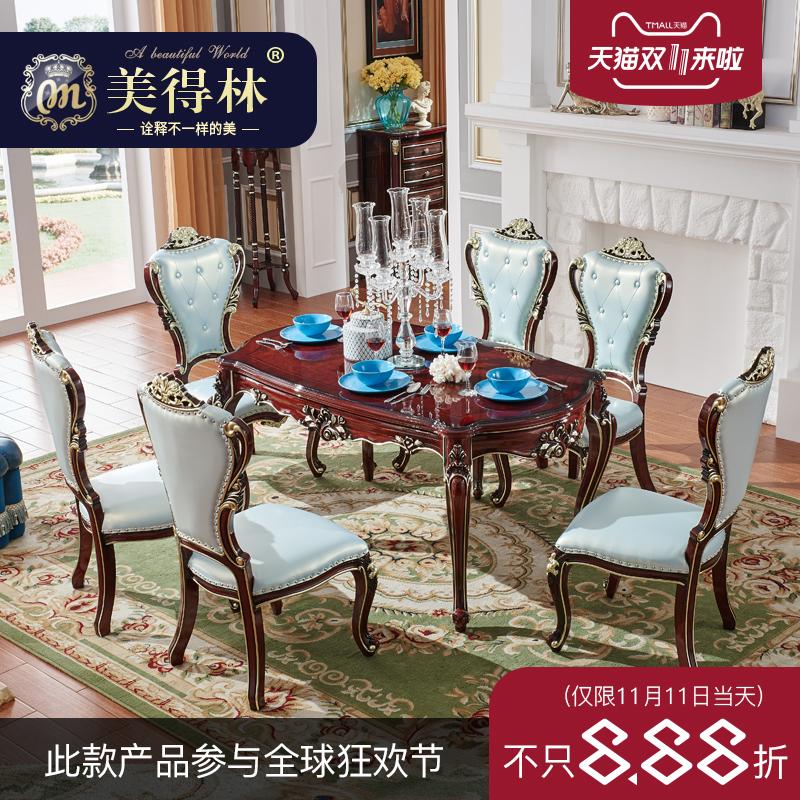 美得林 欧式大理石餐桌 长方形实木饭桌法式餐厅田园餐桌椅子组合