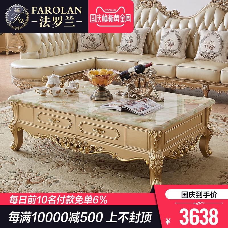 欧式全实木大理石茶几长方形现代简约客厅茶桌小户型功夫茶台
