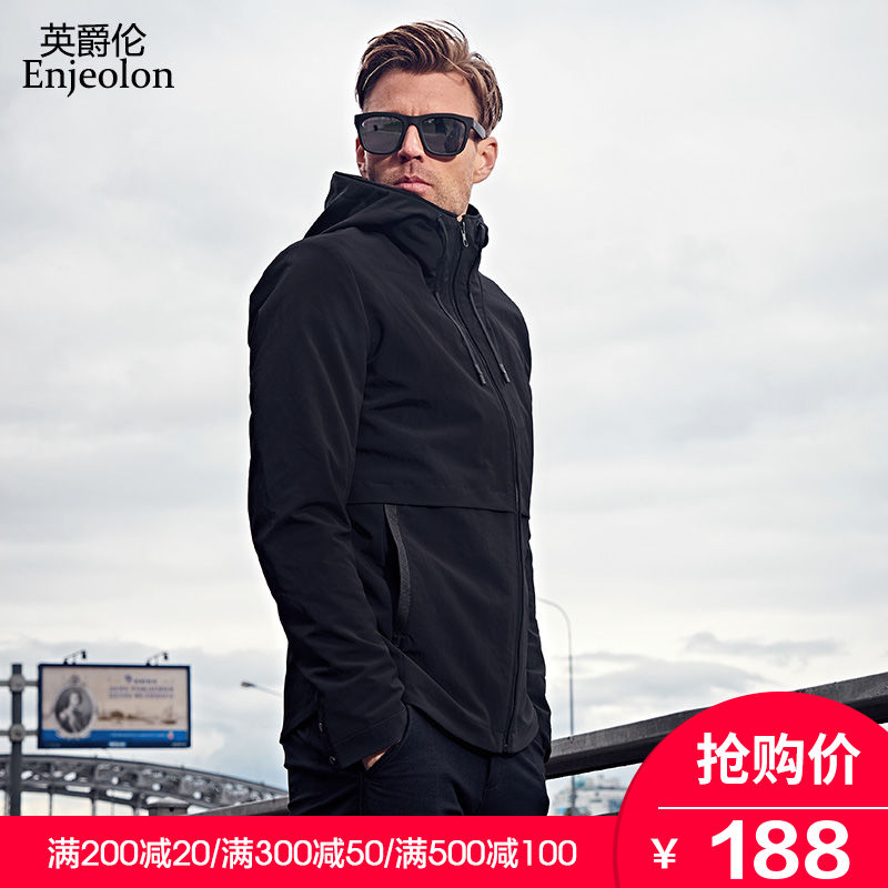 Men's spring new men's casual fashion jacket men's hooded jacket handsome youth coat jacket