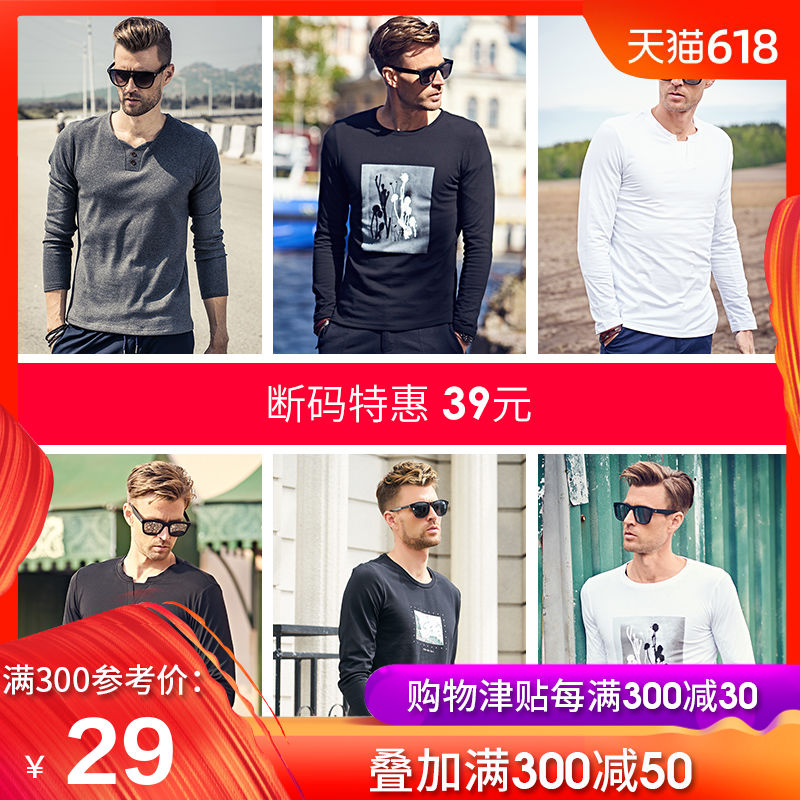 Off code Special men's long-sleeved T-shirt spring slim comfortable European and American style simple solid color men's shirt
