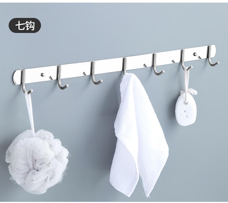 【买一送一】不锈钢挂钩墙壁挂衣钩排钩