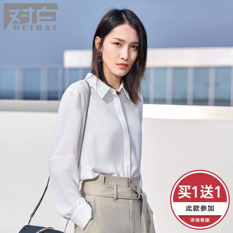 对白气质休闲灯笼袖衬衣秋装简约纯色翻领雪纺衬衫女