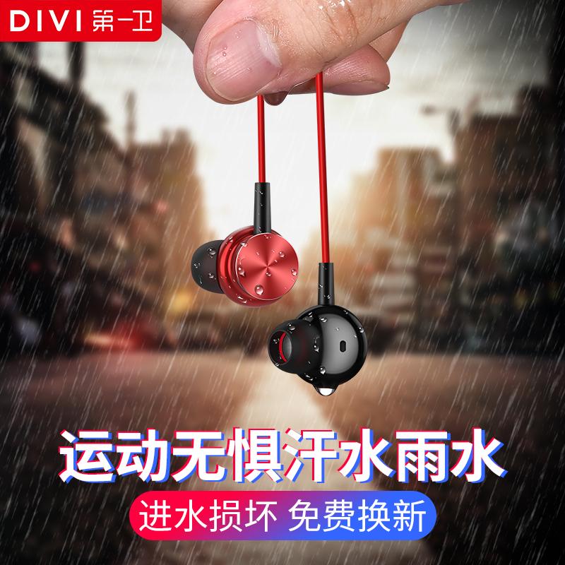 第一卫 E606蓝牙耳机运动型无线跑步双耳挂脖式耳塞入耳颈挂苹果重低音听歌健身防水磁吸vivo可接听电话篮牙