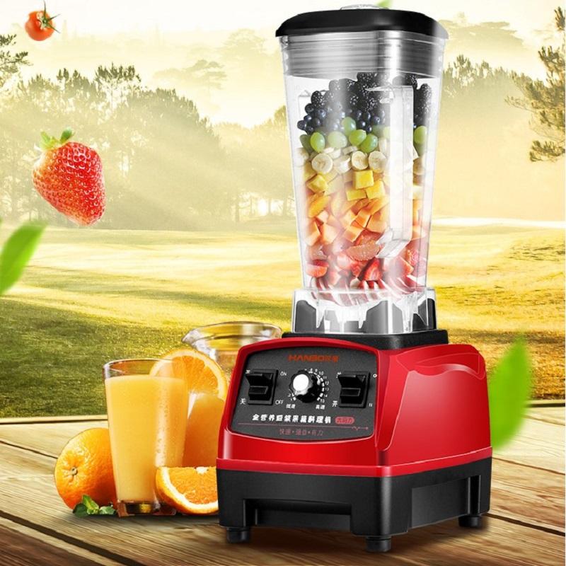 德国汉宝豆浆机沙冰机榨汁机多功能搅拌机破壁机家用料理机