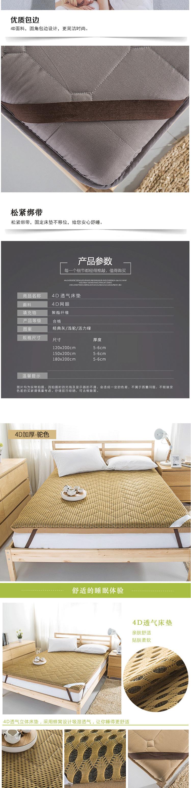 榻榻米单加厚床垫品牌排行榜   十大品牌   京东