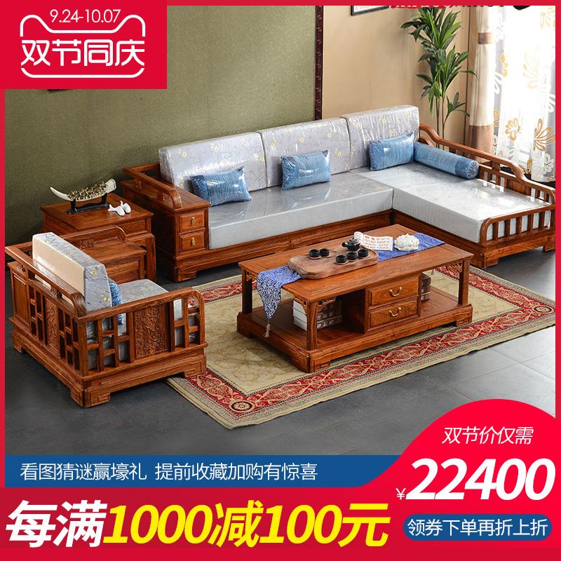 宇欣新中式红木沙发 刺猬紫檀实木家具 转角贵妃沙发客厅家具J29