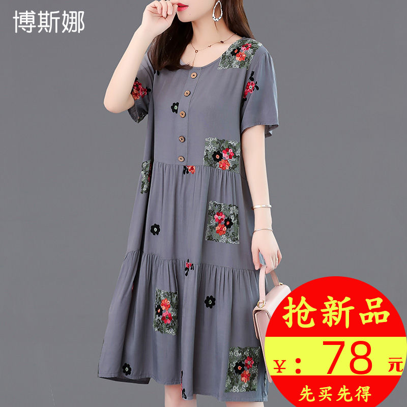 Middle-aged and elderly women's summer short-sleeved dress plus size loose mother dress cotton and linen long dress 200