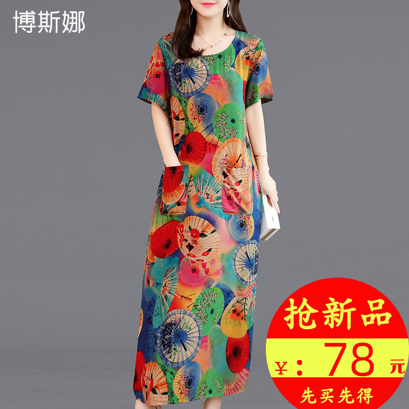 Mother's summer cotton silk dress middle-aged and elderly women loose skirt wide wife over the knee loose long skirt 40-50
