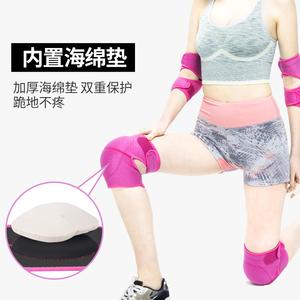 舞蹈护膝跳舞专用女练功跪地成人儿童膝盖防摔男运动保暖瑜伽护具