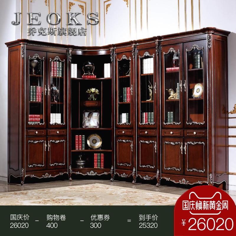 乔克斯别墅家具 欧式转角书柜组合高端新古典书橱美式书房书架