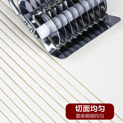 Manual Facer Home Noodle Machine Stainless Steel Cutting Knife 591080