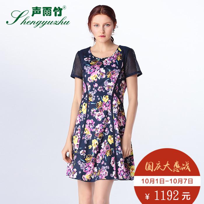 声雨竹专柜女装夏季新品 温婉优雅印花镂空短袖圆领修身连衣裙