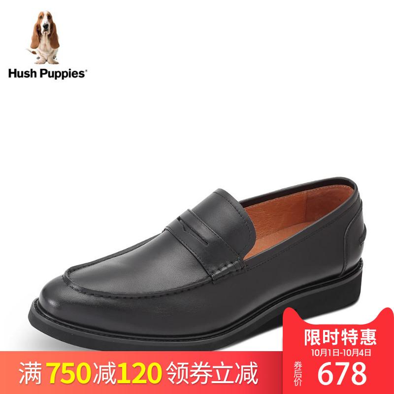 HushPuppies-暇步士2018专柜同款商务男皮鞋B1B11AM8