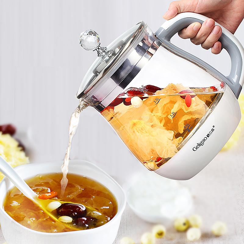 格立高隔水燕窝炖盅养生壶全自动加厚玻璃家用多功能花茶电煮茶器
