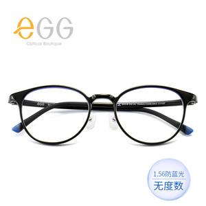 eGG防蓝光眼镜防辐射抗疲劳护目镜 男女复古近视超轻眼镜圆形框架