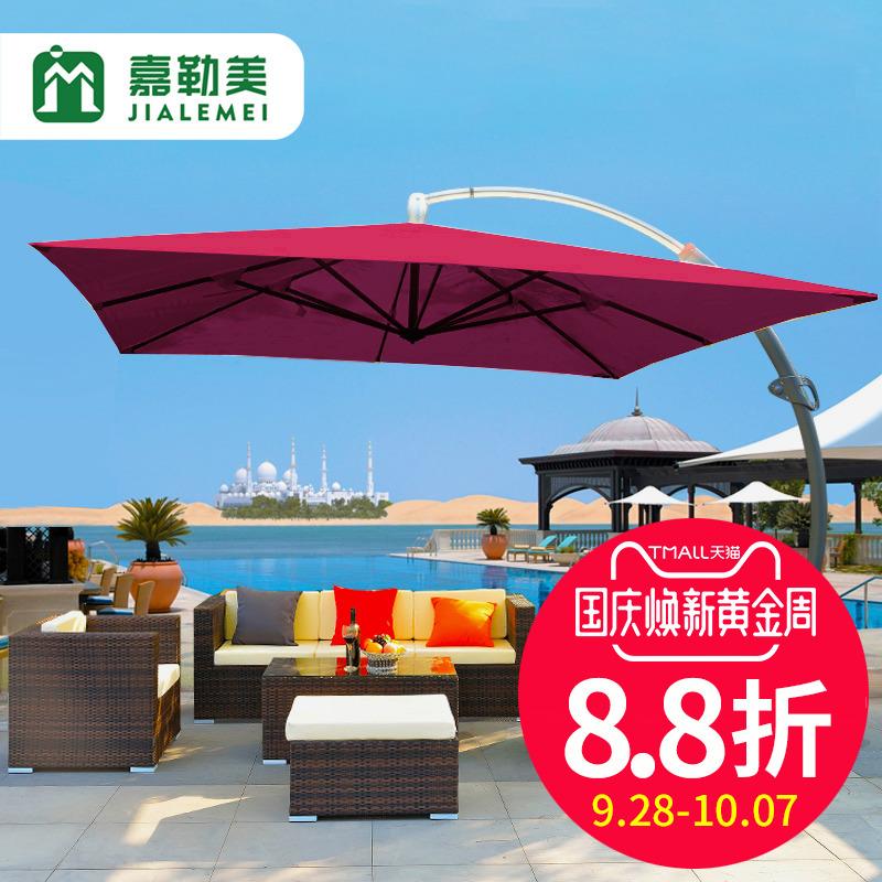 嘉勒美 超大户外伞罗马伞大型遮阳伞室外休闲庭院伞折叠沙滩伞