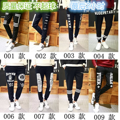 13 high school students sweat pants 15 big boy men's thin section of spring 12 casual trousers 14-year-old boy pants 16 tide 17
