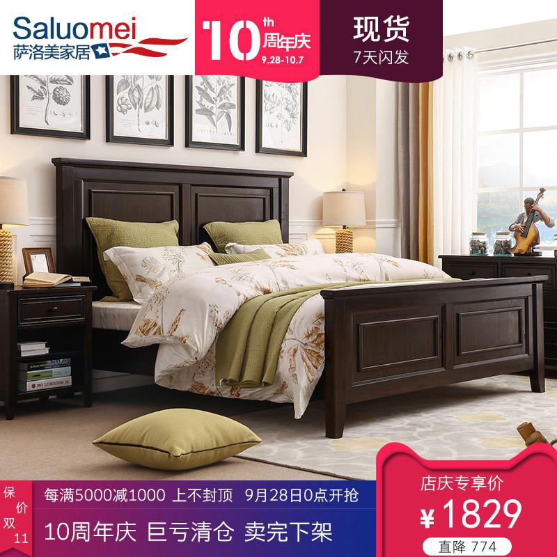 美式乡村全实木床1.8米1.5双人主卧室简约白蜡木床深黑胡桃色家具