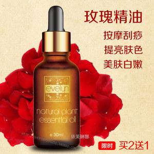 HABA 玫瑰精油身体按摩油美容院专用脸部精油面部精油补水保湿刮痧复方
