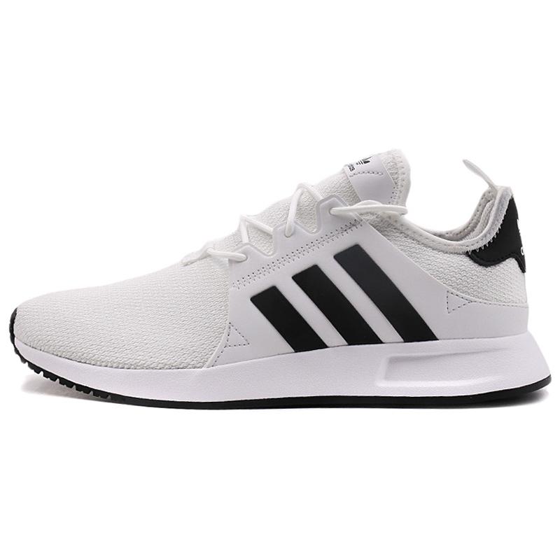 q adidas clover scarpe da uomo 18 nuove versione breve nmd scarpe casual