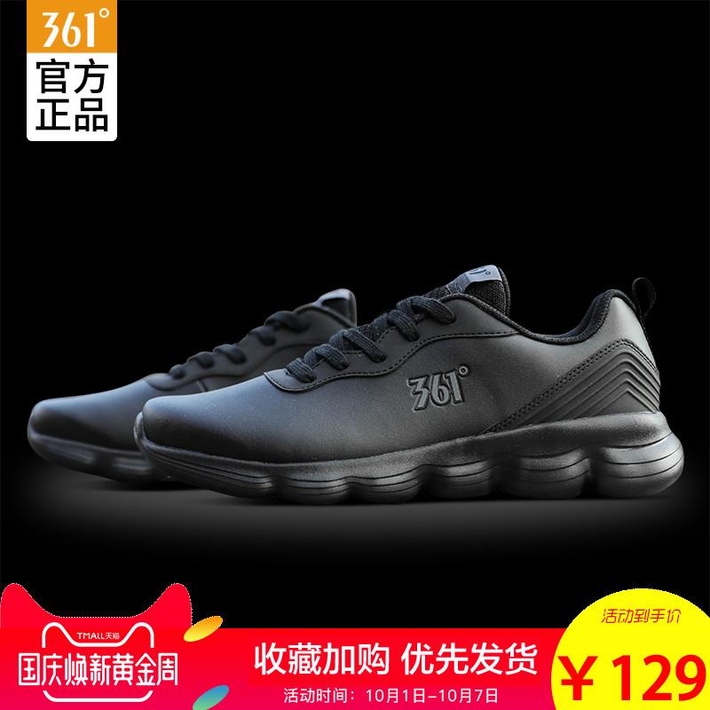 361运动鞋男鞋2018秋季新款皮面休闲鞋361度冬季青少年跑步鞋男