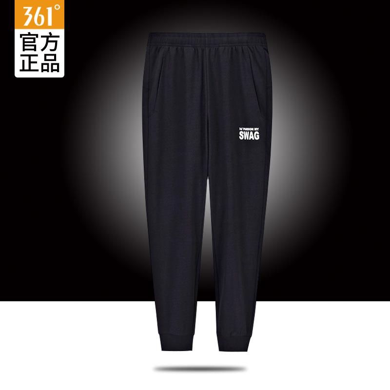 361运动裤男长裤夏季新款黑色收口小脚透气速干361度休闲九分裤子