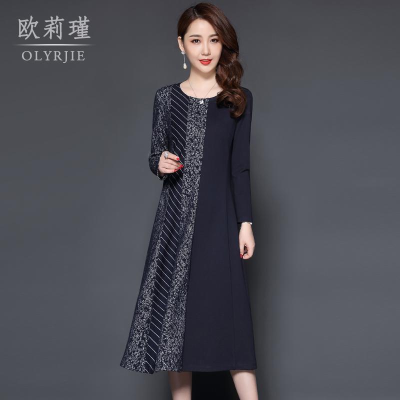 大码女装2018新款秋装长袖欧美时尚中长显瘦拼接连衣裙宽松遮肚子