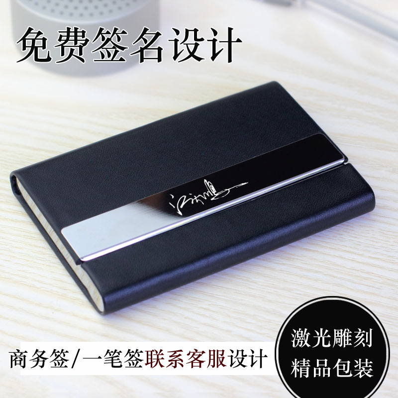 high-end fashion business card holder men\'s business card box ...
