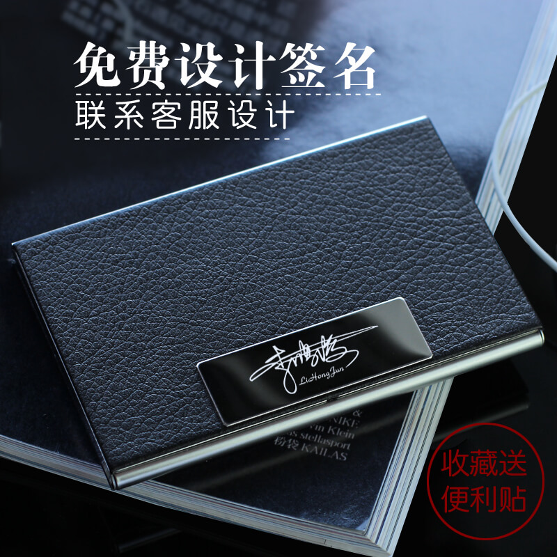 end business card holder male and female fashion business card ...