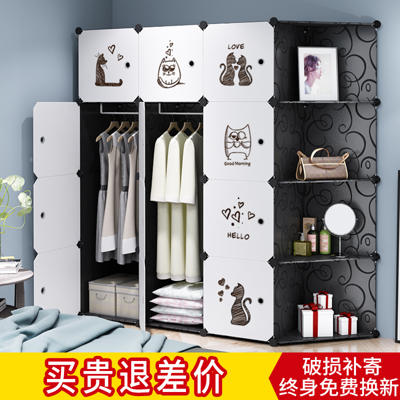 Simple cloth wardrobe assembly simple modern plastic fabric single rental bedroom hanging wardrobe home bedroom storage cabinet