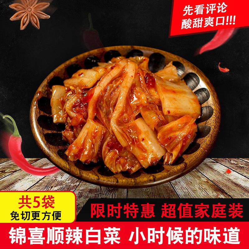 锦喜顺 韩式泡菜 2500g
