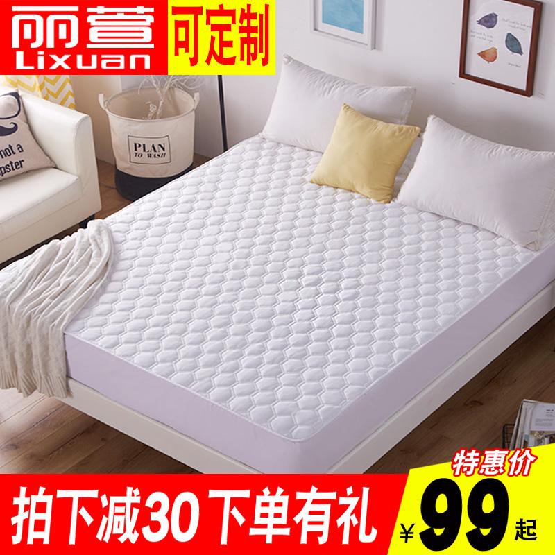 抗菌纯棉床笠单件全棉1.8m米床垫套防滑席梦思保护套加厚夹棉床罩